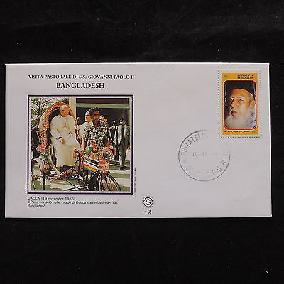 ZS-S563 BANGLADESH - John Paul II, Visit To Dacca, 1986 Cover