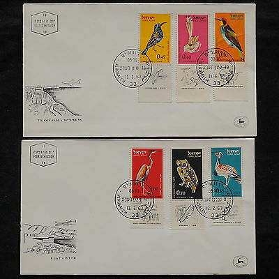 ZS-V285 BIRDS - Israel, 1963 Fdc, Margin Label, Lot Of 2 Covers