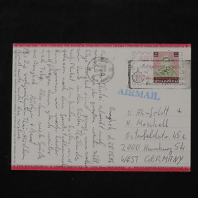 ZS-W055 THAILAND - Postcard, 1986, Great Airmail To Germany
