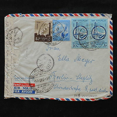 ZS-W351 UAR - Cover, 1959, Censored, Great Franking To Germany