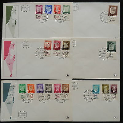 ZS-W646 ISRAEL - Fdc, 1966, Coats Of Arms, Maps, Great Lot Of 6 Covers