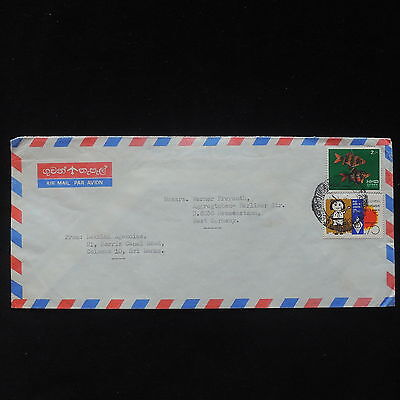 ZS-X901 SRI LANKA - Girl Guides, Airmail To Germany, 1977 Cover