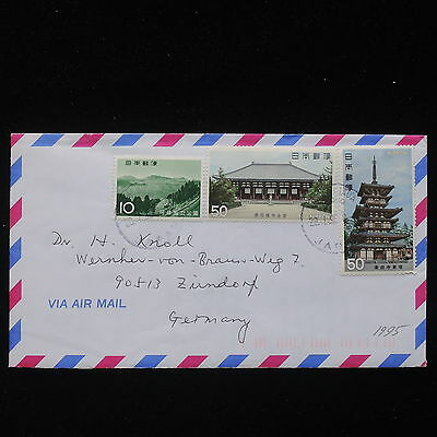 ZS-Y325 JAPAN - Buildings, 1995, Views, Great Airmail To Germany Cover