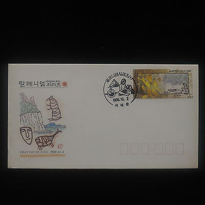 ZS-Y966 S. KOREA - Fdc, 1999, Great Franking Paintings Cover