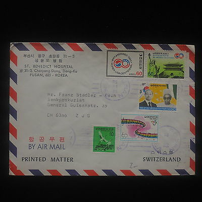ZS-Y974 S. KOREA - Printed Matter, 1982, Airmail To Switzerland Cover