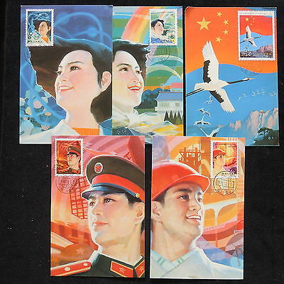 ZS-Z169 CHINA - Maximum Card, 1984 Lot Of 5 Covers