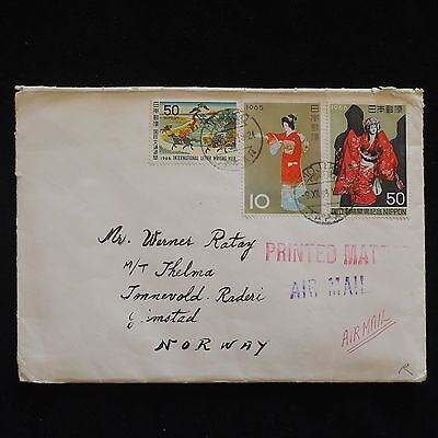 ZS-Z192 JAPAN - Cover, 1965 Airmail To Norway, Printed Matter