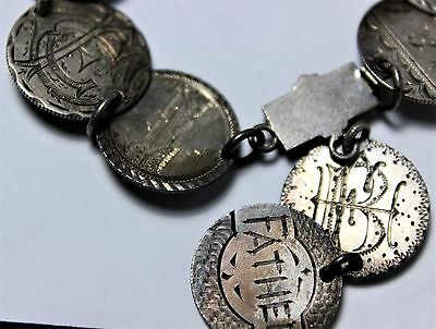 """""""love-Token"""" """"family Bracelet"""", Fancy, Well Tooled, Includes Clasp, After 1886"""