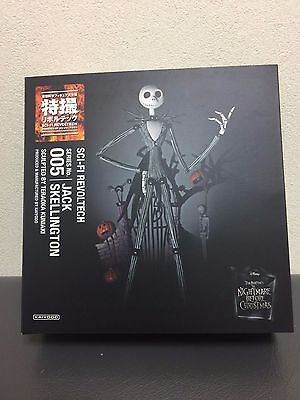 Nightmare Before Christmas Revoltech SciFi Super Poseable Action Figure #005 Jac