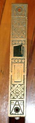 Beautiful Antique Brass Mortise Lock Set Architectural Salvage H&D Mfg New York!