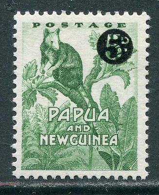 Papua New Guinea: 1959 5d surcharge on ½d stamp SG25 MNH U284