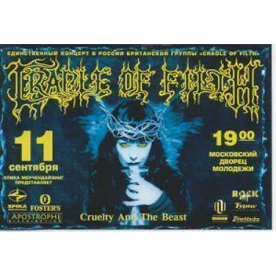 CRADLE OF FILTH Live In Moscow 11/9/98 FLYER Russian Double Sided Flyer Approx