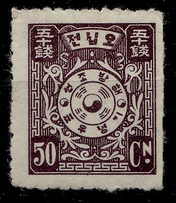 SS4537 1946 KOREA 50 Cn Taegeukgi Liberation Commemorative Stamp