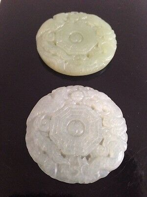 Pair Of Chinese Nephrite Jade Beautifully Carved Disks-Dragons And Birds