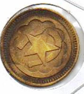Star Horse Shoe Man Coin from Estate