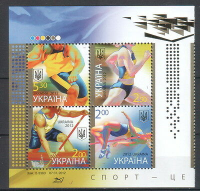Ukraine 2012 Olympic Games - London 4 MNH stamps