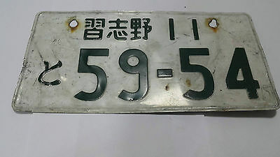 Old License Plate Japanese Auto Car Archaic Registration Plate No59-54 Genuine