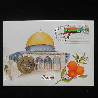 ZS-AA083 ISRAEL - Numisbrief, 1983 Fdc, Architecture, Fruits Cover