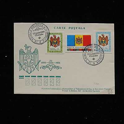 ZS-AA835 MOLDOVA - Fdc, 1991 Coat Of Arms, Flag Cover