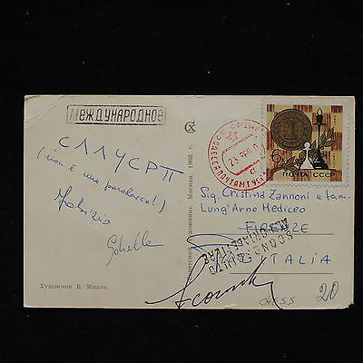 ZS-AB179 RUSSIA - Chess, To Florence Italy, Unknown Address Cover