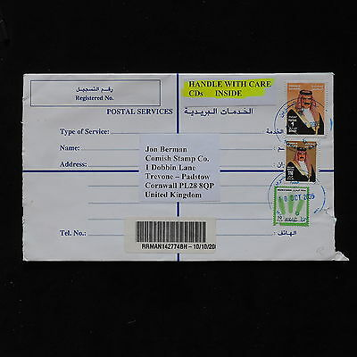 ZS-AB768 BAHRAIN IND - Registered, 2005 To Cornwall England Cover