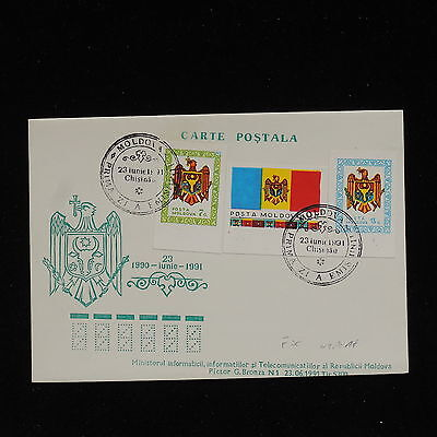 ZS-AC195 MOLDOVA - Fdc, 1991 Imperforated Stamps Cover