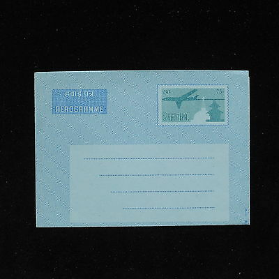 ZS-AC321 NEPAL - Airletter, 75 P, Airplane, Blue, Mint Cover