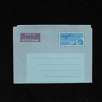 ZS-AC322 NEPAL - Airletter, 1.25 R, Mint Cover