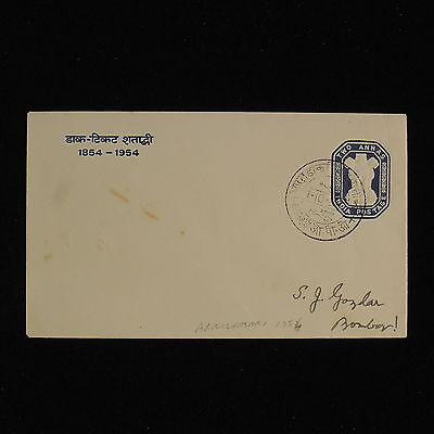 ZS-AC483 INDIA IND - Entire, 1954 Anniversary Cover