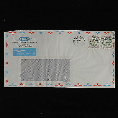 ZS-AC588 KUWAIT IND - Airmail, 1965 Without Address Cover