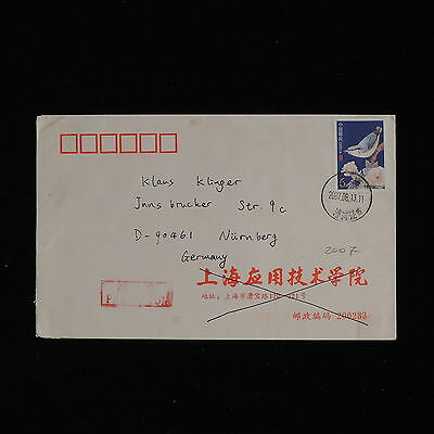 ZS-AC609 CHINA - Birds, 2007 To Nurnberg Germany Cover