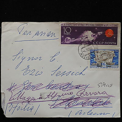 ZS-AC649 RUSSIA - Space, Airmail From Moscow To Bolzano Italy Cover