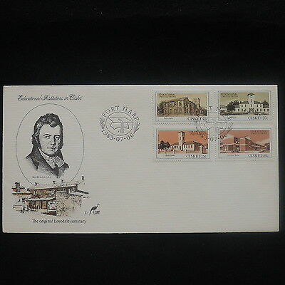ZS-P211 SOUTH AFRICA IND - Fdc, Ciskei Educational Institutions 1983 Cover