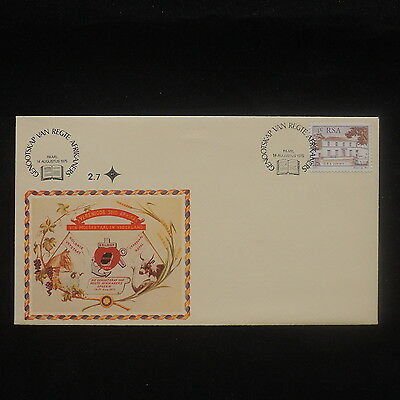 ZS-P220 SOUTH AFRICA IND - Culture, African Language, Fdc 1975 Cover