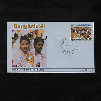 ZS-T348 BANGLADESH - John Paul Ii, 1986 Visit To Dhaka Cover