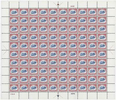 1918 24 CENT INVERTED JENNY SHEET OF 100 STAMPS(Copy)