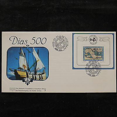 ZS-U668 SOUTH AFRICA IND - Ships, 1988 Fdc, Dias 500, Perf. Sheet Cover
