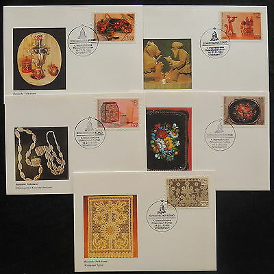 ZS-V977 RUSSIA - Covers, 1982, Fdc, Crafts, Vases Ceramic, Great Lot Of 5