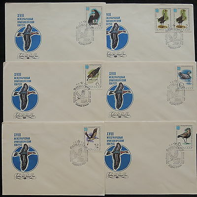 ZS-V978 BIRDS - Russia, 1982, Fdc, Great Franking, Lot Of 6 Airmail Covers