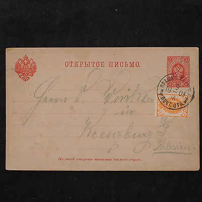 ZS-W070 RUSSIA - Entire, 1919, Great Franking Airmail Postcard