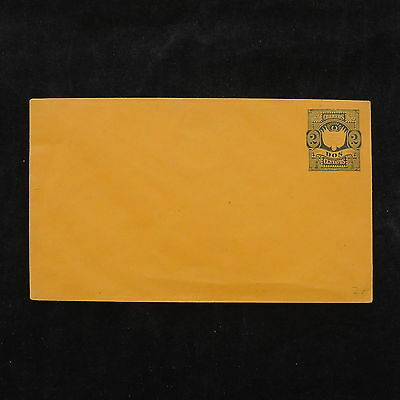 ZS-W214 MEXICO - Entire, Stationery, Great Franking Airmail Cover