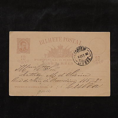 ZS-W255 PORTUGAL - Entire, 1890, Great Franking Airmail Postcard