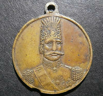 Medallion - To commemorate visit H.I.H. Shah of Persia to England 1875 - 23.7mm