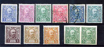 MONTENEGO 1902 NICHOLAS SET WITH 5h IMPERF PAIR: 11 STAMPS MINT OR USED