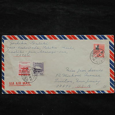 ZS-X324 JAPAN - Birds, 1966, Buildings, Airmail To Usa Cover