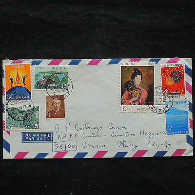 ZS-X325 JAPAN - Cover, 1970, Airmail To Italy, Paintings, Great Franking