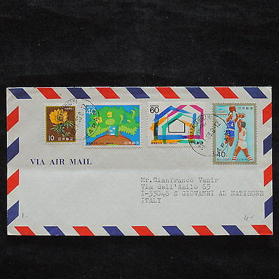 ZS-X334 JAPAN - Cover, 1988, Airmail To Italy