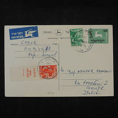 ZS-X426 ISRAEL - Entire, 1959, Uprated, Flowers, To Italy Cover
