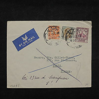 ZS-X436 IRAQ - Cover, 1946, Airmail To France