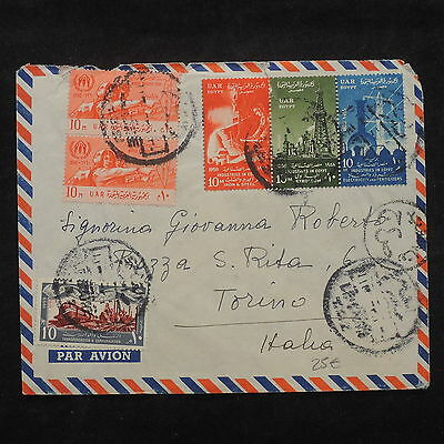 ZS-X468 UAR - Egypt, 1959, Airmail To Italy Cover